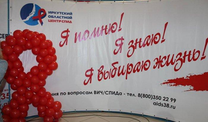 В Иркутской области во время акции «Стоп ВИЧ/СПИД» выявлено 11 новых случаев заболевания