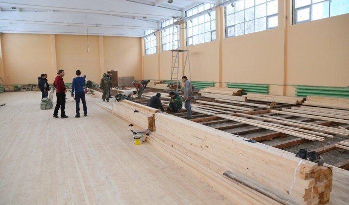 В Иркутске до конца декабря завершится ремонт спортивного комплекса «Авиатор»