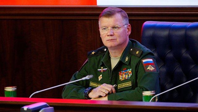 Минобороны РФ обвинило США в попытках помешать уничтожению террористов ИГ