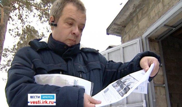 В Иркутске автовладелец получает штрафы на «машину-двойника»