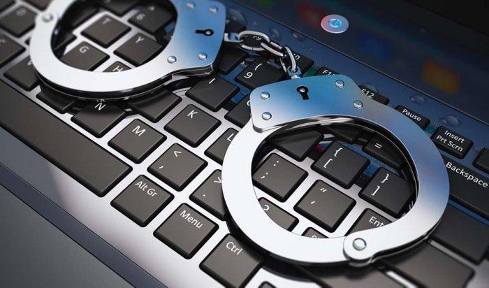 Осужден иркутянин, пропагандировавший терроризм через мобильное приложение