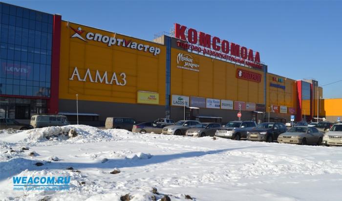 Суд запретил эксплуатацию вертолетной площадки перед ТРК «Комсомолл» в Иркутске