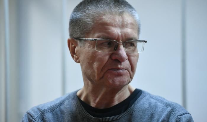 Cуд приговорил Алексея Улюкаева к 8 годам строгого режима и штрафу 2 миллиона долларов