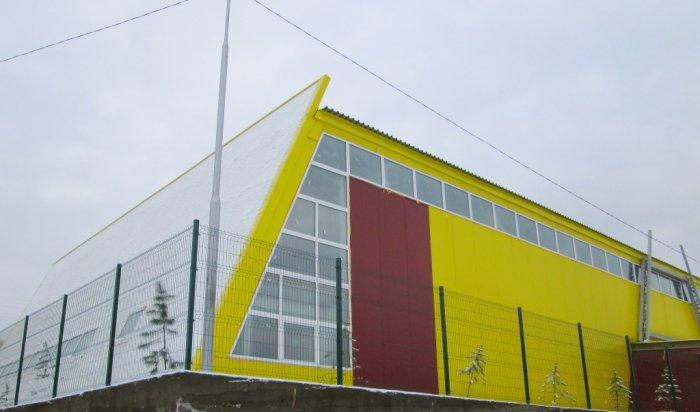 В Бодайбо завершено строительство физкультурно-оздоровительного комплекса