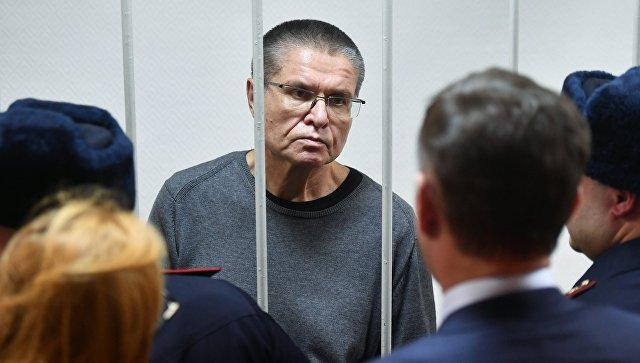 Улюкаев в СИЗО пожаловался на отсутствие матраца и сиденья на унитазе