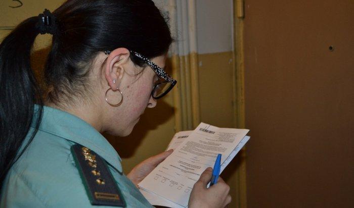 Жительница Тайшета сменила фамилию, работу и место жительства, чтобы не платить долги