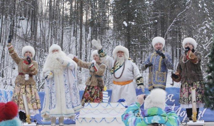 В Иркутской области отметили день рождения Байкальского Деда Мороза