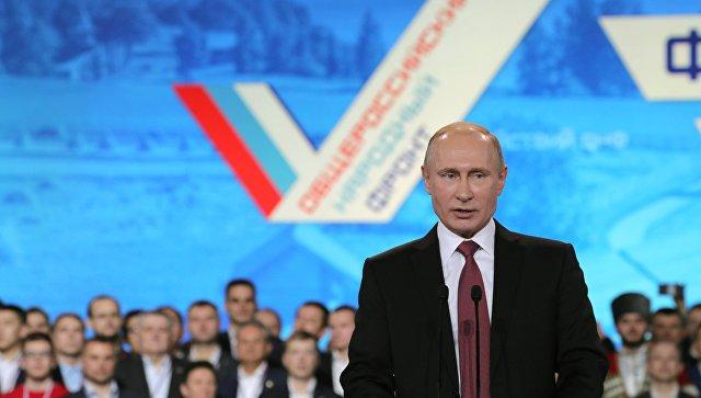 26декабря состоится сбор инициативной группы избирателей повыдвижению Путина