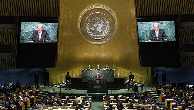 Генассамблея ООН приняла резолюцию Украины поКрыму