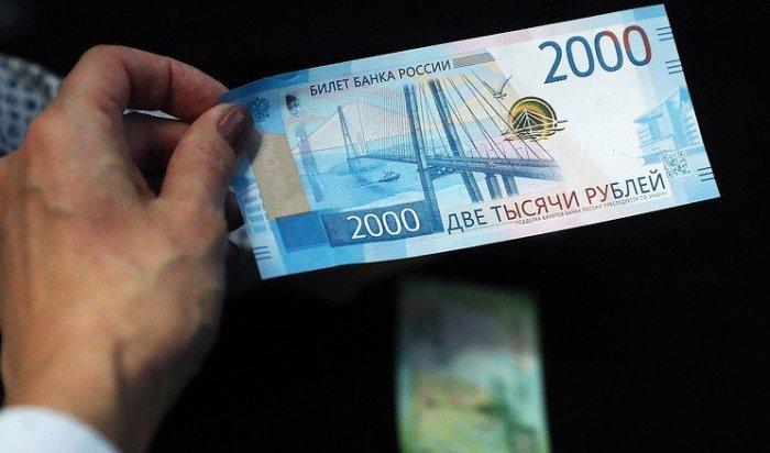 Жителю Новосибирска не удалось расплатиться в магазинах 2000 купюрой (Видео)