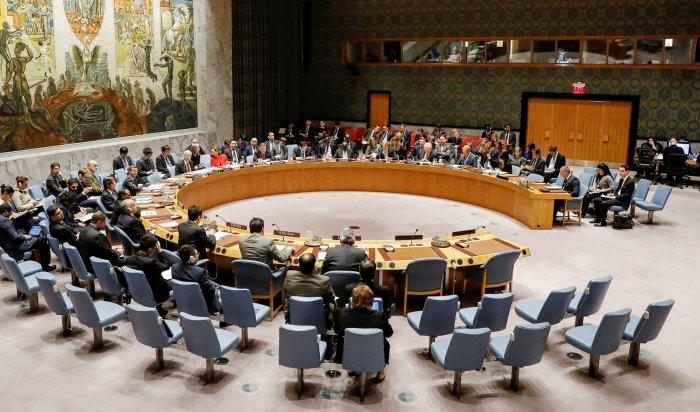 Израиль раскритиковал решение ГА ООН по Иерусалиму