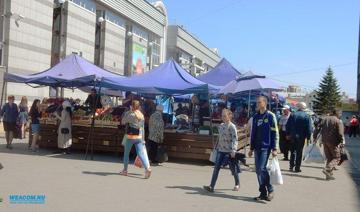 ВИркутске лжетерорриста обязали выплатить материальный ущерб засообщение оминировании Центрального рынка
