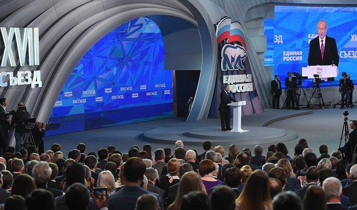 «Единая Россия» поддержала самовыдвижение Владимира Путина