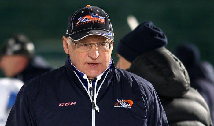 Главный тренер «Байкал-Энергии» и его помощник подали в отставку из-за провальных игр команды