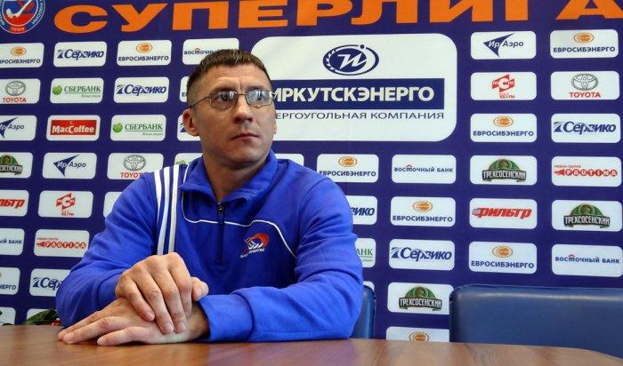 Старшим тренером «Байкал-Энергии» назначен мастер спорта Николай Кадакин