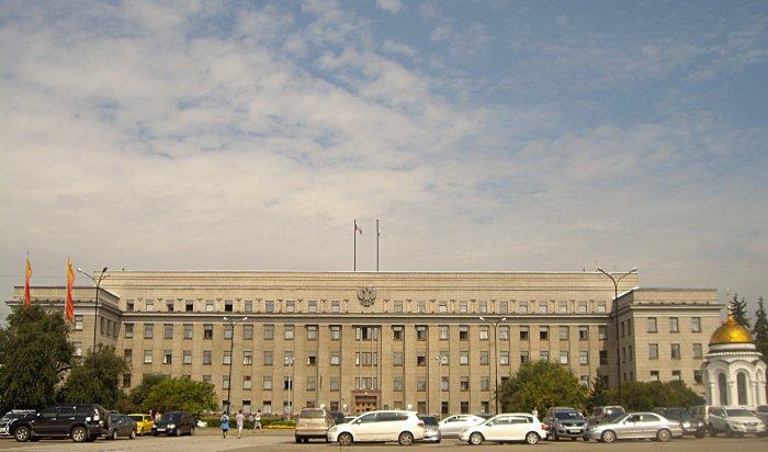 С 1 января в Приангарье начнет работу Единая государственная информационная система социального обеспечения