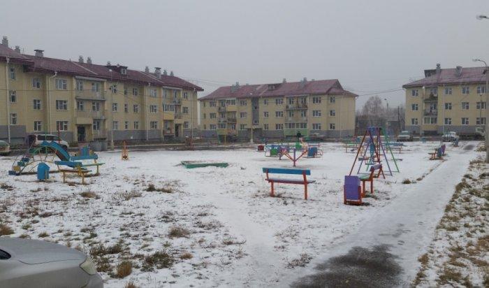 В Приангарье ключи от новых квартир получили 18 детей-сирот из Усть-Илимска