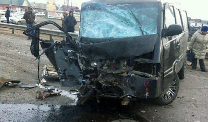 Иркутский районный суд вынес вердикт шоферу маршрутки засмертельное ДТП вХомутово