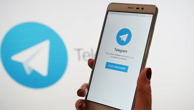 Telegram подал встречный иск к ФСБ в Верховный суд