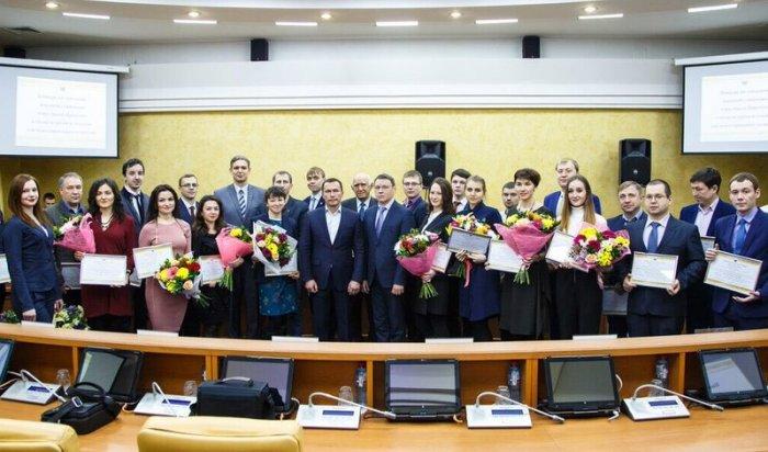 25 молодых ученых Иркутска получили стипендии мэра города
