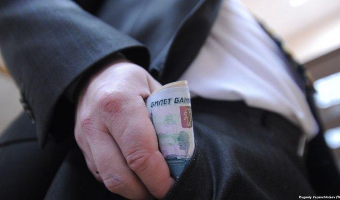 В Канске осудят экс-сотрудника МЧС за получение взятки