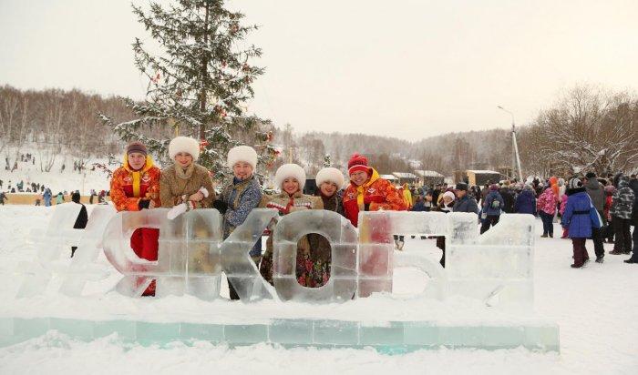 В Иркутске прошли рождественские гуляния на заливе Якоби