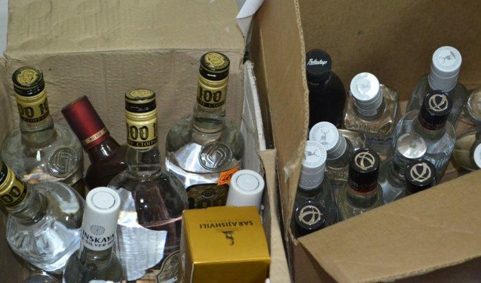 В Иркутской области передано на уничтожение более 13 тысяч бутылок алкоголя