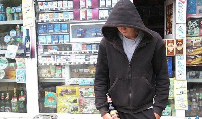 ВЛондоне подросток забил досмерти продавца из-за бумаги для самокруток