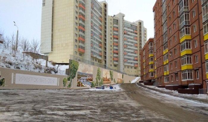 В Иркутске выбрали победителей конкурса граффити