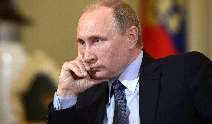 Штаб Путина в Иркутске собирает подписи в поддержку действующего главы РФ на выборах-2018