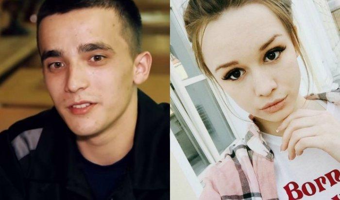 Осужденный заизнасилование Дианы Шурыгиной выходит насвободу