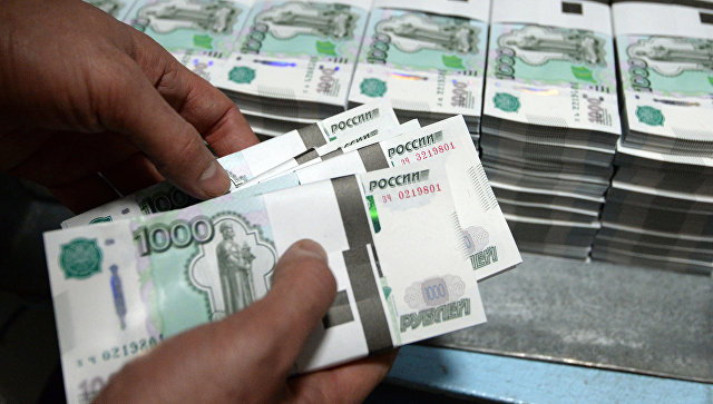 Минфин потратил последний триллион рублей из Резервного фонда
