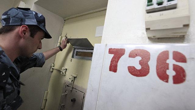 Замначальника СИЗО уволили из-за комфортных VIP-камер для арестантов
