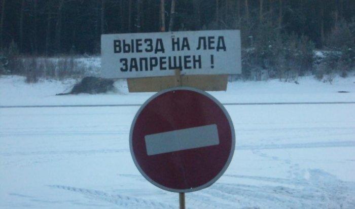 Два грузовых автомобиля провалились под лед в Киренском районе