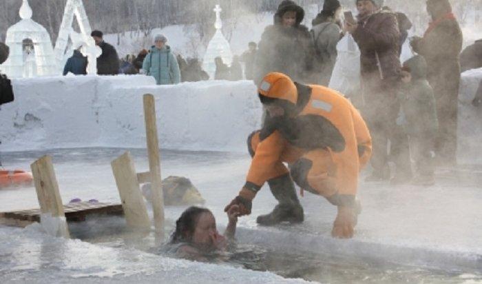 Крещенские купания в Иркутской области пройдут в 70 иорданях