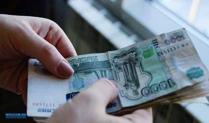 В Иркутской области с 1 января установлена ежемесячная выплата за рождение первого ребенка