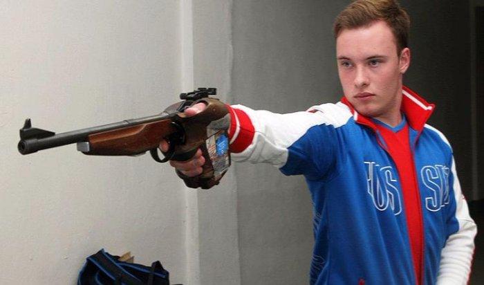 Иркутский спортсмен стал чемпионом России по стрельбе из пневматического пистолета