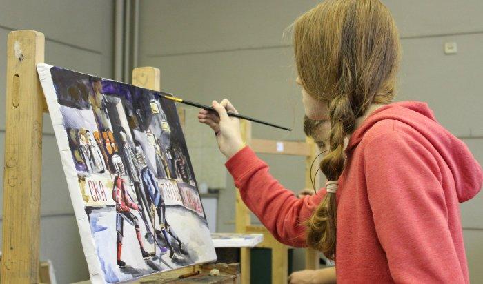 Иркутян приглашают принять участие во всероссийском конкурсе художников