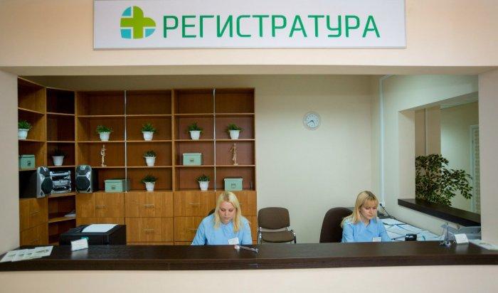 В феврале в Братске откроется диагностический центр