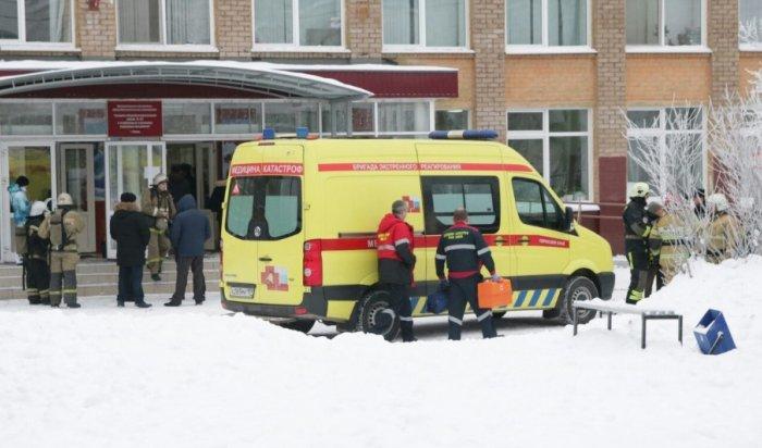 Поножовщина в пермской школе: двое напали на учеников и педагога