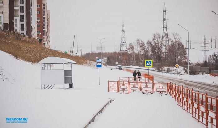 В Иркутской области 16 января ожидается усиление ветра, снег
