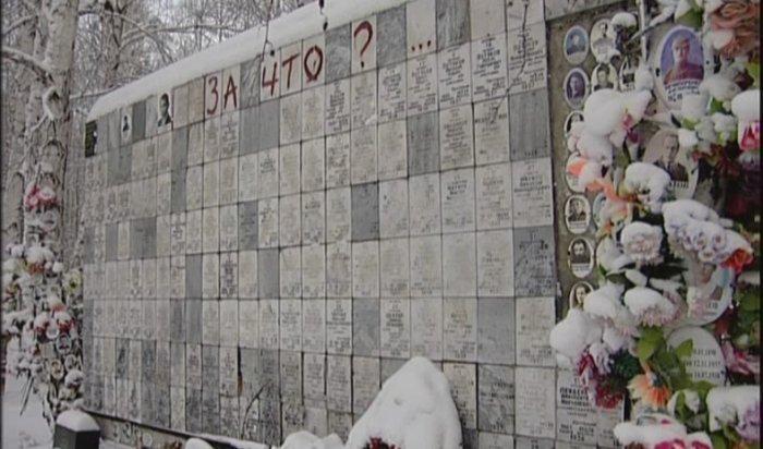 В Иркутске установят памятник жертвам политических репрессий