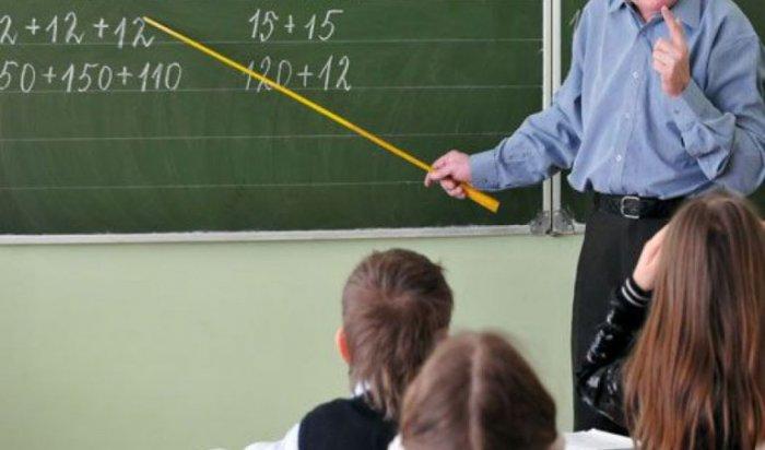Учителя школы вЭхирит-Булагатском районе сократили за физиологическое давление надетей