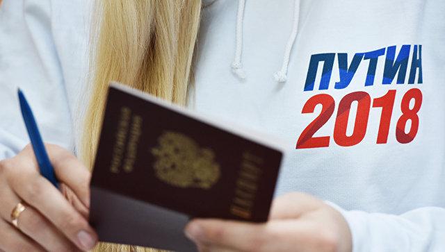 Собранные накурганских заводах подписи вподдержку Путина аннулированы