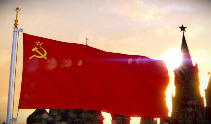 Россиянам предложили участвовать в Олимпиаде под флагом СССР