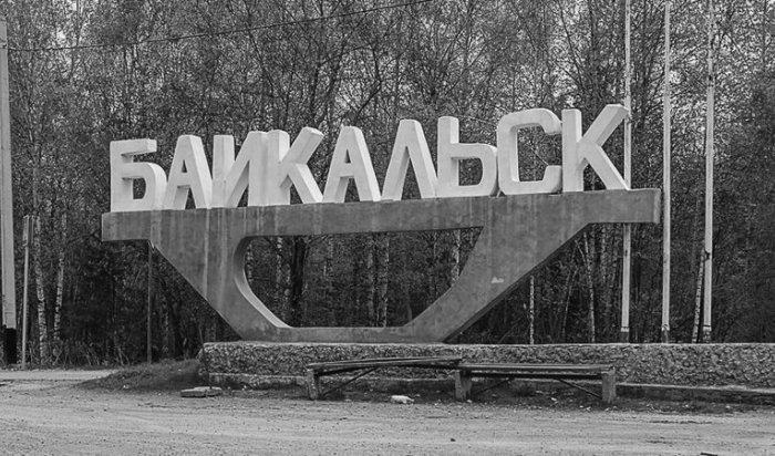 Жители Байкальска просят президента спасти город от«вымирания»