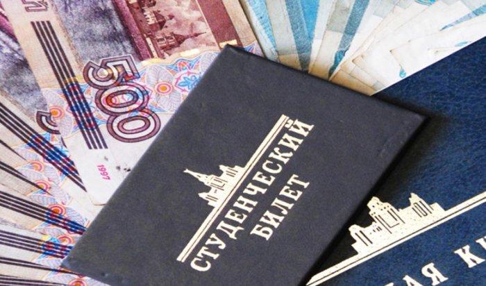 Дмитрий Бердников предложил вернуть социальную стипендию малоимущим студентам