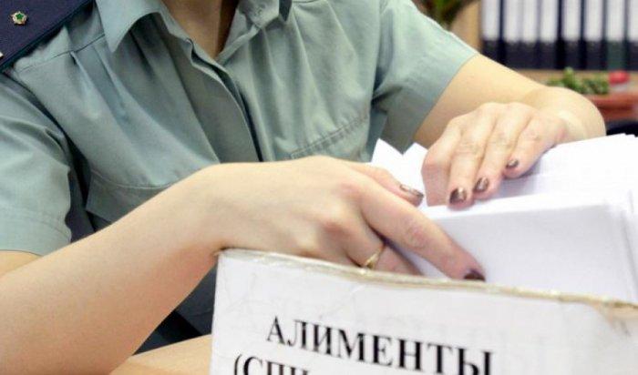 Жительницу Казачинско-Ленского района приговорили к лишению свободы за неуплату алиментов