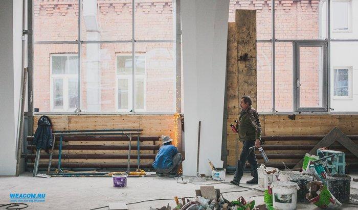 В Иркутской области в этом году построят и отремонтируют 208 социально-культурных объектов