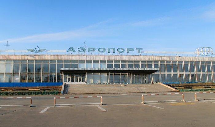 Главой аэропорта Братска стал бывший топ-менеджер авиакомпании «Трансаэро»